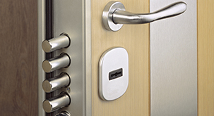 COMMERCIAL LOCKSMITH  services sugar land
